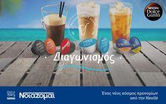 NOIAZOMAI της Nestlé - Κάνε δική σου μια μηχανή  Nescafé Dolce Gusto GENIO! - https://www.saveandwin.gr/diagonismoi-sw/diagonismos-sto-noiazomai-tis-nestle-kane-diki-sou-mia-mixani-nescafe/