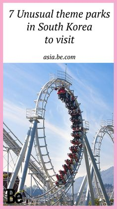 Best theme parks in South Korea, GYEONGJU WORLD, Aiins world, Lotte world