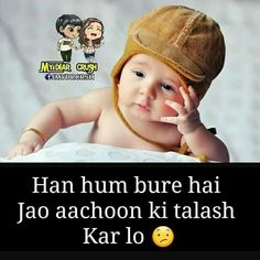 Trendy Funny Quotes For Girls Kids Sad 46 Ideas Funny Baby Memes, Funny Minion Memes, Some Funny Jokes, Funny Babies, Cute Baby Quotes, Cute Funny Quotes, Girly Quotes, Comedy Love Quotes, Funny Attitude Quotes
