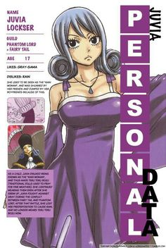 The Fairy's Tales — Juvia's personal data from Monthly Fairy Tail. Fairy Tail Juvia, Fairy Tail Girls, Fairy Tail Art, Fairy Tail Love, Fairy Tail Ships, Fairy Tail Anime, Fairy Tales, Nalu, Gruvia