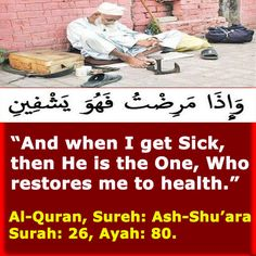 """""""And when I get Sick, then He is the One, Who restore me to Heath"""". (Al-Quran, Sureh: Ash-Shu'ara, Surah: 26, Ayah: 80)"""