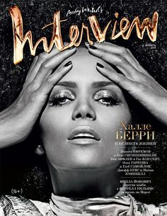 A hotter than ever Halle Berry is working the heck out of a humongous afro on the cover and in the editorial sections of Interview Russia, November V Magazine, Fashion Magazine Cover, Fashion Cover, Magazine Editorial, Magazine Covers, Editorial Board, Magazine Design, Halle Berry, Vogue