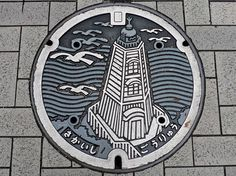 The Art of Japanese Manhole Covers | Amusing Planet