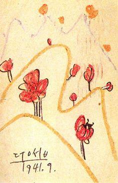 꽃피는 산