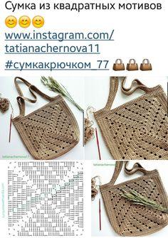 Crochet Squares, Crochet Motif, Crochet Flowers, Crochet Stitches, Crochet Baby, Knit Crochet, Crochet Bag Tutorials, Crochet Crafts, Crochet Projects