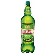 Cerveja Arsenalnoe Traditsionnoe, estilo Premium American Lager, produzida por Baltika Brewery, Rússia. 4.7% ABV de álcool.