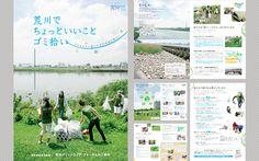 works_2008ACA_pamphlet.png