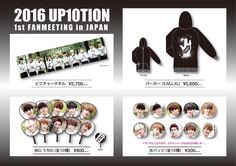 UP10TION Official Merchandise sold at 11/3, 11/5 FANMEETING in Japan #UP10TION #업텐션 #Jinhoo #진후  #KUHN  #쿤 #노수일  #Kogyeol #고결   #Wei #웨이   #BITTO #비토   #Wooshin #우신   #Sunyoul #선율   #Gyujin #규진    #Hwanhee #환희  #Xiao #샤오