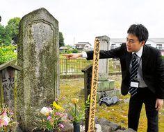 Hideo Ikoma explains some of the writing on the gravestone of Kitsuno that lies in Kyushoji temple in Konan, Aichi Prefecture. (Ryuzo Nakano)