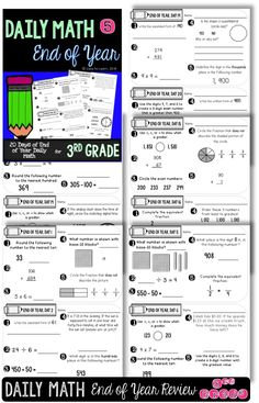 Do you need something to finish up your math lessons for the year? Use these printables to review the 3rd grade math standards before you send your students off to 4th!