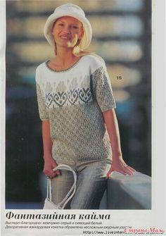 Светло-серый жаккардовый пуловер