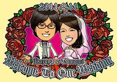 似顔絵ウェルカムボードイラスト336 http://wedding.mypic.jp/data/336/