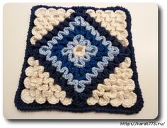 Tutorial: Wiggly Crochet K-Town-Style (Part 2 - Hotpad/Cushion Pattern) Please note: This is a free pattern for your personal use. Wiggly Crochet Patterns, Crochet Motifs, Crochet Potholders, Crochet Blocks, Crochet Squares, Crochet Granny, Crochet Stitches, Granny Squares, Crochet Home
