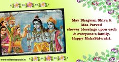 || ॐ नमः शिवाय ||  May Bhagwan #Shiva & Maa #Parvati shower blessings upon each & everyone's family. Happy #MahaShivratri.  #MahaShivratri #महाशिवरात्रि #HarHarMahadev #LordShiva #Shivratri2019 #हर_हर_महादेव Festival Image, Investing