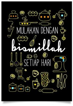 ISLAMIC QUOTES WITH ILLUSTRATION Poster