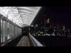 バーチャル ゆりかもめ・東京|064|夜景・後方ーNight View・Back View|Virtual Yurikamome Tokyo - cheritube - YouTube