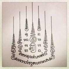 Muay Thai Tattoo symbols and meanings Sak Yant Thai Tattoo Symbole und Bedeutungen Muay Thai Tattoo, Khmer Tattoo, Cambodian Tattoo, Tatuagem Sak Yant, Sak Yant Tattoo, Sanskrit Tattoo, Hawaiian Tribal Tattoos, Samoan Tribal Tattoos, Geometric Tattoos