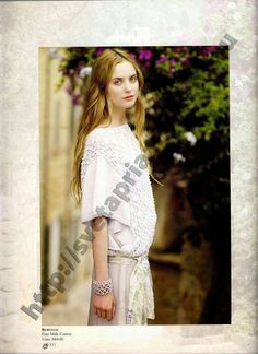 crochelinhasagulhas: Colete de crochê cinza e lilás da Revista ROWAN