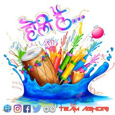 happy holi images - happy holi ` happy holi wishes ` happy holi images ` happy holi quotes ` happy holi gif ` happy holi wishes in hindi ` happy holi wishes images ` happy holi wishes in english Holi Wishes In English, Holi Wishes In Hindi, Holi Wishes Images, Happy Holi Images, Happy Holi Wishes, Happy Holi Gif, Happy Holi Quotes, Holi Festival Of Colours, Holi Colors