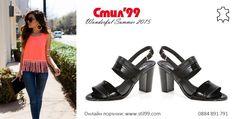 Елегантност, стил, мода... с новата колекция дамски сандали в магазини Стил 99!