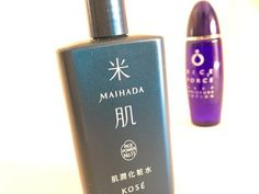 img_riceforce-and-maihada