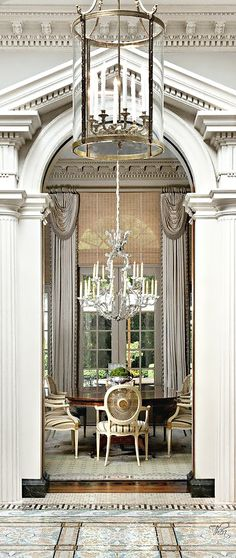 French Flair Dining Room ♕BOUTIQUE CHIC♕