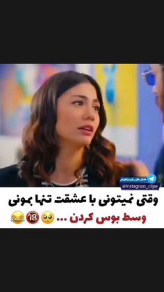 Funny Videos Clean, Funny Short Videos, Best Quotes, Funny Quotes, Hairdo For Long Hair, Beauty Care Routine, Funny Education Quotes, Funny Films, Cute Love Pictures