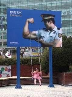 """""""형아만 믿어"""" 우리 아이들이 마음놓고 뛰어노는 세상을 위하여!ㅣ경찰청ㅣby JeskiㅣDescription: 학교폭력신고 #societal #PublicRelations #funny"""