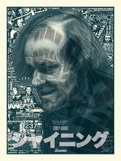The Shining by Brian Ewing