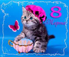 Поздравление с 8 марта !!!Примите подарок от меня http://moipozdravleniyas8marta.blogspot.ru/