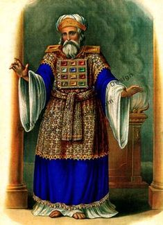 """The holy garments of the High Priest are described in Exodus 28 and A golden plate with an inscription """"Holy to Yahweh"""" was fixed to a white head covering. Priestly Garments, Christmas Drama, Solomons Temple, Masonic Art, Sumo, 12 Tribes Of Israel, The Tabernacle, Religious People, High Priest"""