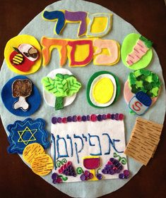 Ensure your tot's little hands stay busy throughout your Seder with a plaything that's perfect for the Passover holiday — his very own felt Seder board ($26). The hand-constructed felt board contains more than 20 pieces so that your kids can arrange their very own Passover table while learning about the holiday.