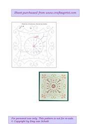 Ed002 Square Mandala
