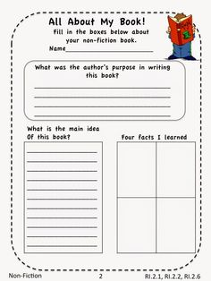 Dragon's Den Curriculum: Guided Reading…How About A Freebie?