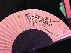 """좋아요 62개, 댓글 3개 - Instagram의 Daegyu Kim(@zisckay)님: """". 별은 바라보는 자에게 빛을 준다."""""""