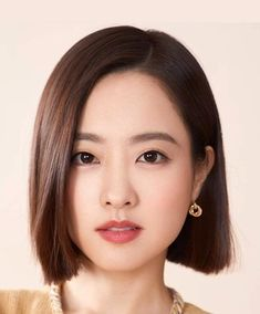 Park Bo Young is a South Korean actress. She debuted in the short movie Equal that her video production club made when Park Bo Young, Teen Actresses, Korean Actresses, Asian Actors, Korean Actors, Korean Girl, Asian Girl, Scandal, Korean Drama Movies