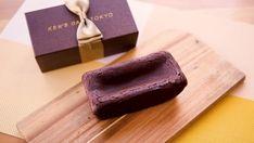 大好きなあの人に贈りたい。「日本一のガトーショコラ」の作り方 - Yahoo! BEAUTY