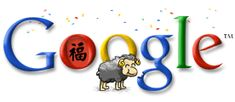 2/1/2003 Chinese Lunar New Year - Year of the Sheep