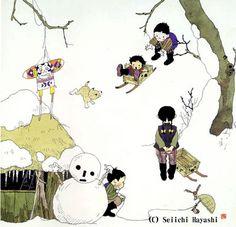 Seichi Hayashi23