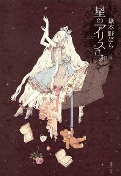 poisoned-apple:  - Illustration by Kira Imai -