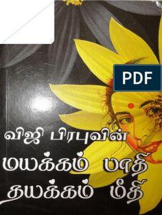 Mayakkam Paathy Thayakkam Meethy.pdf Free Books To Read, Free Pdf Books, Novel Wattpad, Novels To Read Online, Romantic Novels To Read, Free Novels, Pinwheel Quilt, Book Sites, Romance Books