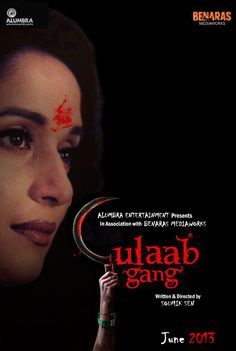 Gulaab Gang (2014) Mp3 Song Download Free Online