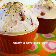 金時豆入りクリーミーマッシュポテト Creamy Mash Potato with Beans.