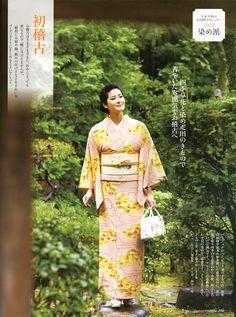 Japanese Clothing, Japanese Outfits, Japanese Kimono, Traditional Japanese, Traditional Outfits, Yukata, Geisha, Artsy Fartsy, Asia