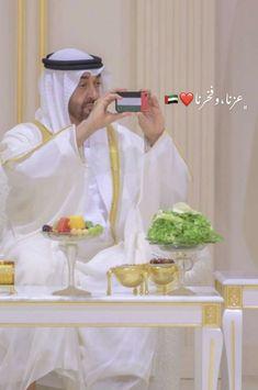 World Handsome Man, Graduation Wallpaper, Insta Posts, Instagram Posts, Uae National Day, Sheikh Mohammed, Prince Crown, Arab Men, My Prince Charming