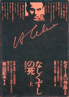 http://nostos.jp/archives/54070