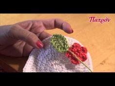 ΠΑΤΡΟΝ| Πώς ράβουμε πλεκτό σε πλεκτό