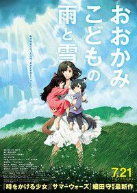The Wolf Children Ame and Yuki Art Movies, Movies 2014, Watch Movies, Animes Manga, Manga Anime, Anime Art, Wolf Ears, Wolf Children Ame, Ame Et Yuki