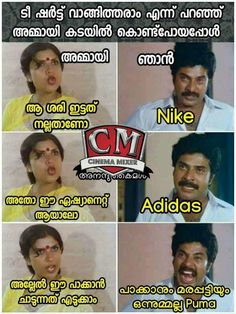 😂😂😂😝 Crazy Facts, Weird Facts, Samsung Galaxy Wallpaper Android, Citric Acid Cycle, Qoutes, Funny Quotes, Funny Troll, Malayalam Quotes, Cinema