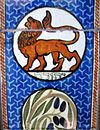 The Lion of Judah is the symbol of the Israelite tribe of Judah. Judah, the fourth son of Jacob, is said to be the tribe's founder. The association between Judah and the lion can first be found in the blessing given by Jacob to Judah in the Book of Genesis. Both King David and Jesus hail from the tribe of Judah. The Lion of Judah is also a phrase used in the Book of Revelation to represent Jesus, and as one of the titles of Emperor Haile Selassie it is associated with the Rastafari movement.